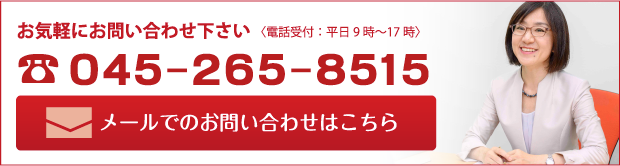 045-264-8515