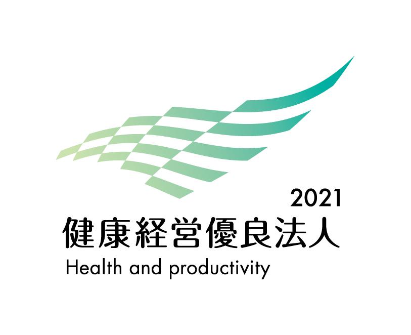 健康経営優良法人ロゴ2021_中小規模